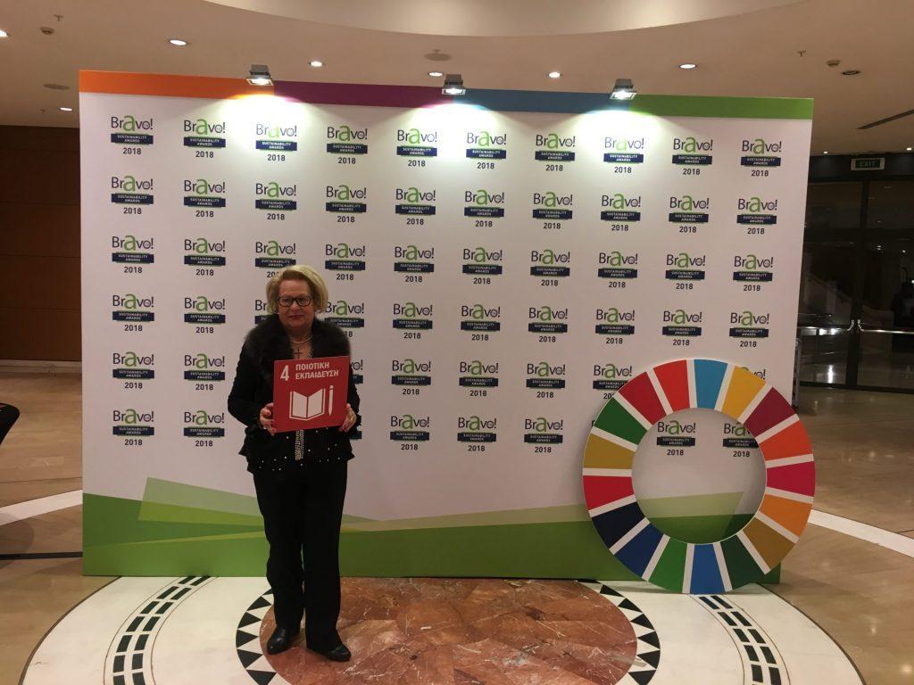 BRAVO Sustainability Awards
